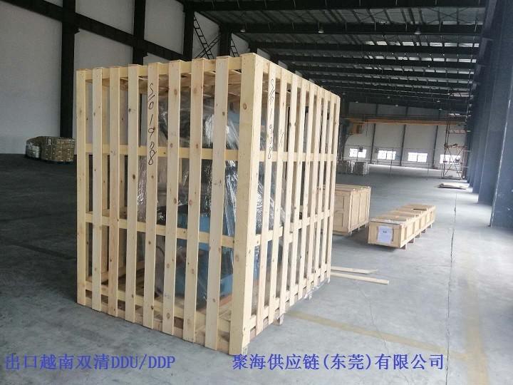 机械设备越南3.jpg