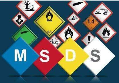 MSDS1.jpg