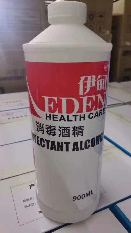消毒酒精1.jpg