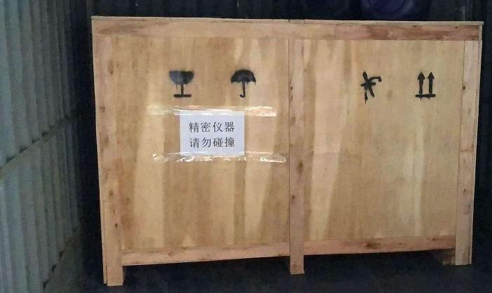 木箱.jpg