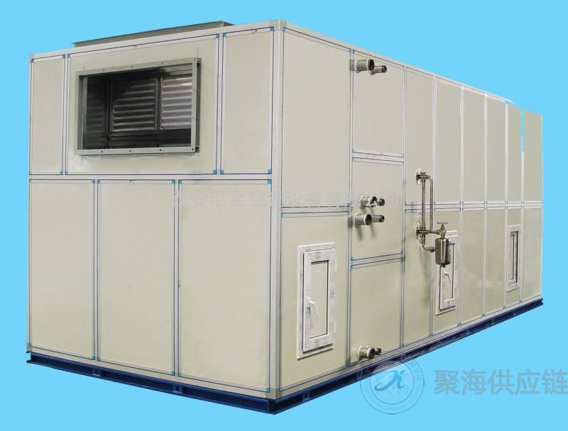 空气处理机组1.jpg